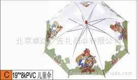 禮品傘/廣告傘遮陽傘 1