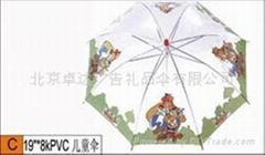 禮品傘/廣告傘遮陽傘