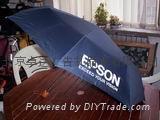 北京禮品傘廣告傘遮陽傘001