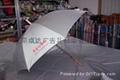 北京廣告傘--直杆傘