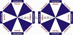 北京廣告傘--太陽傘傘