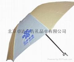 北京禮品廣告遮陽傘