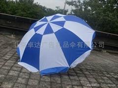 北京禮品傘/廣告傘遮陽傘