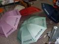 北京三折傘迷你傘