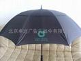 北京高爾夫傘