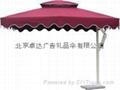 方形圓形戶外傘側立傘