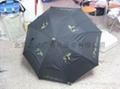 北京高爾夫傘雙層雨傘