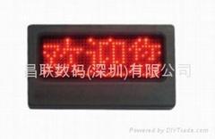 LED中文胸牌、胸章NAME BADGE