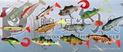 softlure fishing lure