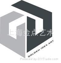 上海金点砂雕制品有限公司