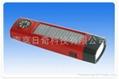 便攜雙充太陽能手電筒 5
