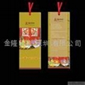 production of moon cake packaging,  3