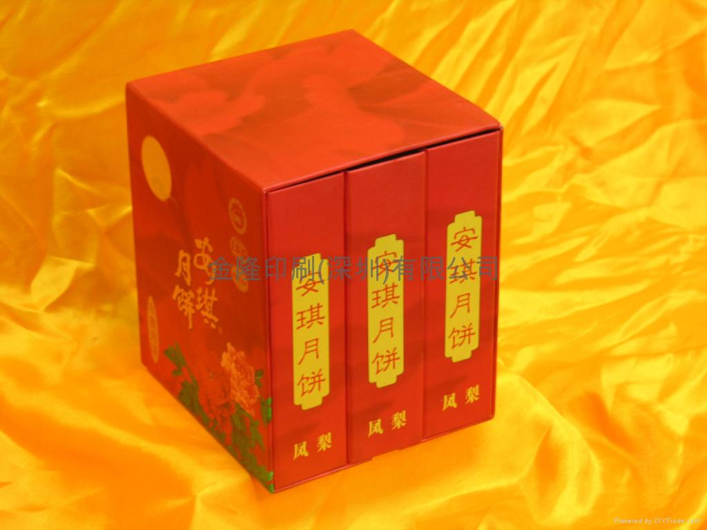 Supply gift bags, gift boxes, cartons, boxes of color box jewelry jewelry box 4