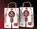 Shopping bag paper-carry bag Shopping bag kraft bag 2