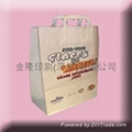 Shopping bag paper-carry bag Shopping bag kraft bag 3