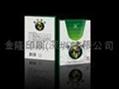 Jipian, leaflets, greeting cards, tags, invitation cards 1