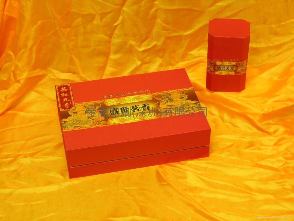 Leaflets, letterheads Jipian, paper color box, posters Penhua 2