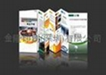 Leaflets, letterheads Jipian, paper color box, posters Penhua 4