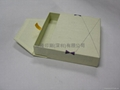 Jipian, leaflets, greeting cards, tags, invitation cards 4