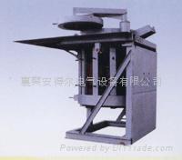 铸钢熔炼炉
