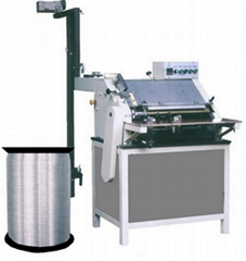 Notebook Steel Spiral binding Machine