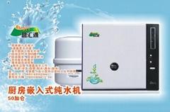 廚房嵌入式純水機
