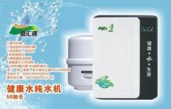 健康水生活纯水机