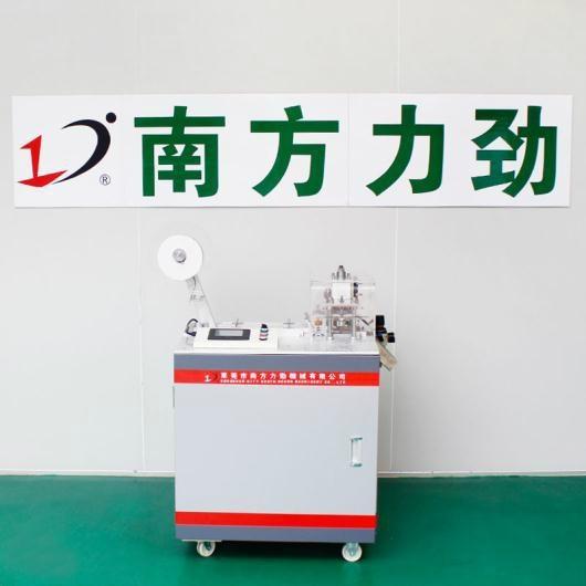 全自動超聲波織帶剪切機 1