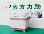 全自動超聲波織帶剪切機 2