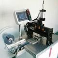 超聲波自動沖孔剪切機 3