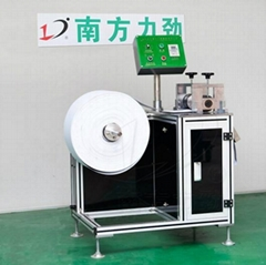 超聲波自動滾花機