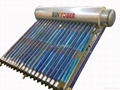 integrated high pressurized solar water heater