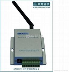 0-5V电压模拟信号无线数据采集设备