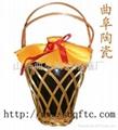 陶瓷酒瓶(254)