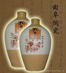 陶瓷酒瓶(013)