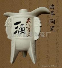 陶瓷酒瓶(017)