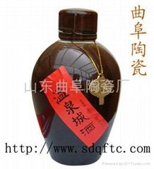 陶瓷酒瓶(243)
