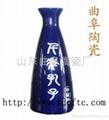 陶瓷酒瓶(075)