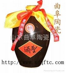 陶瓷酒瓶(115)