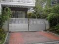 铁艺庭院门
