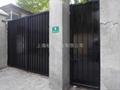 电动庭院门 4
