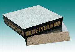 三防型防静电活动地板