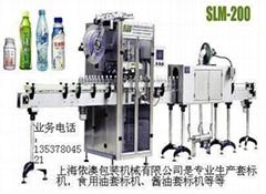 佛山套标机,广州自动套标机