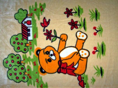 blanket 004 1