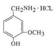 VANILLYLAMINE HYDROCHLORIDE