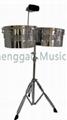 latin drum