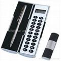 Magic calculator box 2