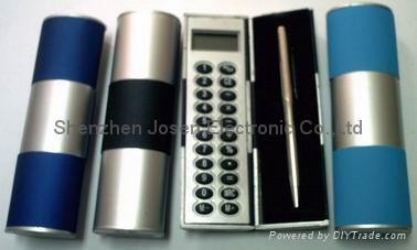 Magic calculator box 3