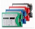 Name card calculator 1
