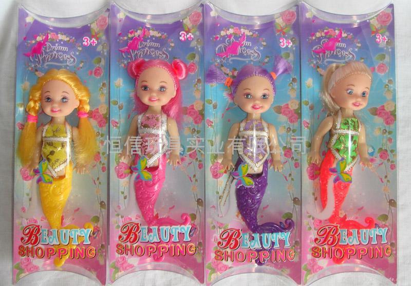 美人魚芭比娃娃 2